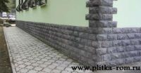 Фасадная тротуарная плитка